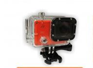 kamerák